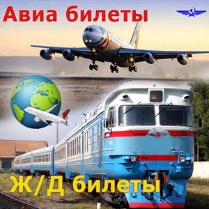 Авиа- и ж/д билеты Николаевск-на-Амуре