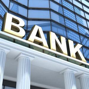 Банки Николаевск-на-Амуре