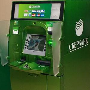 Банкоматы Николаевск-на-Амуре