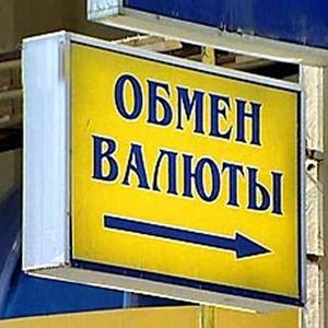 Обмен валют Николаевск-на-Амуре