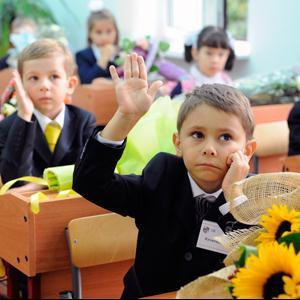 Школы Николаевск-на-Амуре