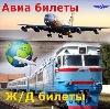 Авиа- и ж/д билеты в Николаевске-на-Амуре
