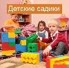 Детские сады в Николаевске-на-Амуре